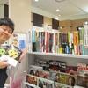 綾川うどん好きスタッフによるブログ~178杯目~DTM書籍増やしました。編
