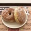 【とつげき体験レポート】スーパーフライデーはラスト2回ですよ。。ミスタードーナツのドーナツ2個無料でいただきましょう。。
