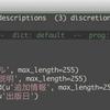 Emacsでもスペルチェックをしようという話