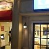 【キッザニア甲子園】商店街がシャッター街になってきた(ネタです)