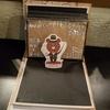 「絵本カフェ&バー ストーリー ストリート」謎の接客と謎のドリンク@三宮 生田神社横