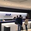 【成田空港】アシアナ航空ビジネスクラスはANAとUNITEDのラウンジが利用出来ました。