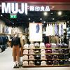タイ、バンコクの無印良品【MUJI】で卓上ミラーを買う。