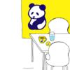 パンダの喫茶店「カフェ 群青パンダ」3  パンダのイラスト