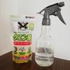 【掃除】お風呂場の操作パネル(液晶?)の掃除方法