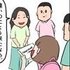 【漫画】嫁いびりを受ける⁉~義実家での過ごし方~