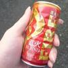缶コーヒー ファイア 直火ブレンドを飲んでみた【味の評価】