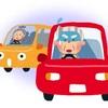後期高齢者受給者証あげるから、運転免許証は返してくんないかな?