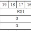 RocketChipをカスタマイズするためのチュートリアル(3. RISC-V binutilsに新規命令を追加する)
