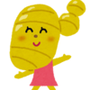 【スッキリ!】イヌリンとは?菊芋は血糖値の上昇を抑えてくれる!