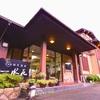 咲花温泉に行ったら絶対泊まりたい!おすすめ温泉宿3選!〜新潟を楽しむブログ〜