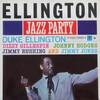 Duke Ellington And His Orchestra: Ellington Jazz Party(1959) 打楽器のちょっとアヴァンギャルドな空気