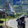 中讃南部広域農道~西讃広域農道ツーリングガイド