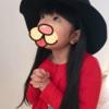 MTG上場前日の初値予想!!
