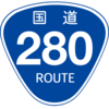 No.118 国道280号
