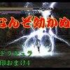 【悪魔城ドラキュラ 闇の呪印】「地獄の?レア集め」おまけ4