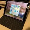 はてなブログをiPad Pro10.5で書いてみた。