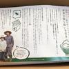 山形県新庄市からお米が20㎏届きました【ふるさと納税】