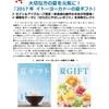 夏ギフト商戦 一斉にスタート!?(2017/5/15)
