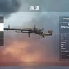 【BF1】従軍星章への道〜M1909 Benet-Mercie(光学照準)援護兵編〜【武器解説】