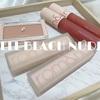 【rom&nd】ヌーディーカラーで抜け感メイク【シェルビーチヌードコレクション】