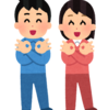 埼玉と東京の公立中高一貫校 難易度を比較!偏差値 受検倍率 男女別 学校別 新設校