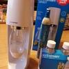 数年越し、ついに購入したソーダストリーム(SodaStream)。「いつでも炭酸」生活が叶い、家族超ご機嫌