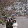 福島に行ってきました  自然のアート あぶくま洞
