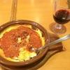 【グルメ】サイゼリヤでグラスで赤ワインとミラノ風ドリア😄