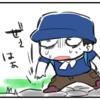 楽しい山歩き日記