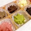 老舗ショコラトリー、 Mon Loireで冬のチョコッとGIFT☆