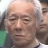 金田寛(九州工業大学・特任教授)がストーカー容疑で逮捕!顔画像や経歴は?
