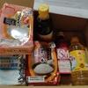 【当選品】7月3個目 ミツカン×テーブルマーク 商品詰め合わせ (56)