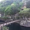 会津若松から塔のへつりに行く。断崖の中に書かれていた詩に感動。【福島】