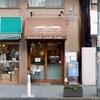 等々力「cafe omonpakaru(カフェ オモンパカル)」