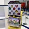 ポケモンセンターのカプセルトイ ポケモンカードゲーム ポケモンコインコレクション