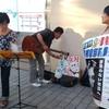 官邸前-原発なくせ集会-熊本市