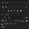AfterEffectを使う