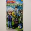 ポケモンパン8月の新商品 (2017年8月1日(火)発売)