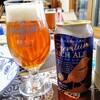 DHCビール アロマホップが豊かに香るPremium RICH ALE