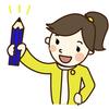 英語学習、これで一気に加速しよう!
