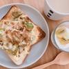 朝ご飯:アボカドチーズにおかかと醤油で和風トースト