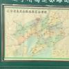 遼寧省瀋陽から車で結局目指すは河北省承德