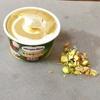 ナッツビジンとハーゲンダッツで珈琲ナッツアイスクリーム