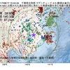 2017年08月17日 15時44分 千葉県北西部でM4.3の地震