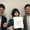 7月3日(水)19:00~「出版を元気にするプロジェクト:「AI導入は出版業界を救うか?」~本とITを研究する会~」を開催!