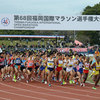 福岡国際マラソン出場資格5分短縮という無理ゲー