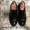 【革靴100足磨くまで終わらないプロジェクト発足!!】無料で、勝手に、100人の革靴を磨き続けるチャレンジ、始めます。