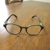 ついに老眼鏡がやってきましたよ。
