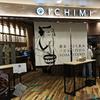 蕎麦 立飲み 一味(ICHIMI)/ 札幌市中央区北3条西3丁目 大同生命札幌ビル B1F